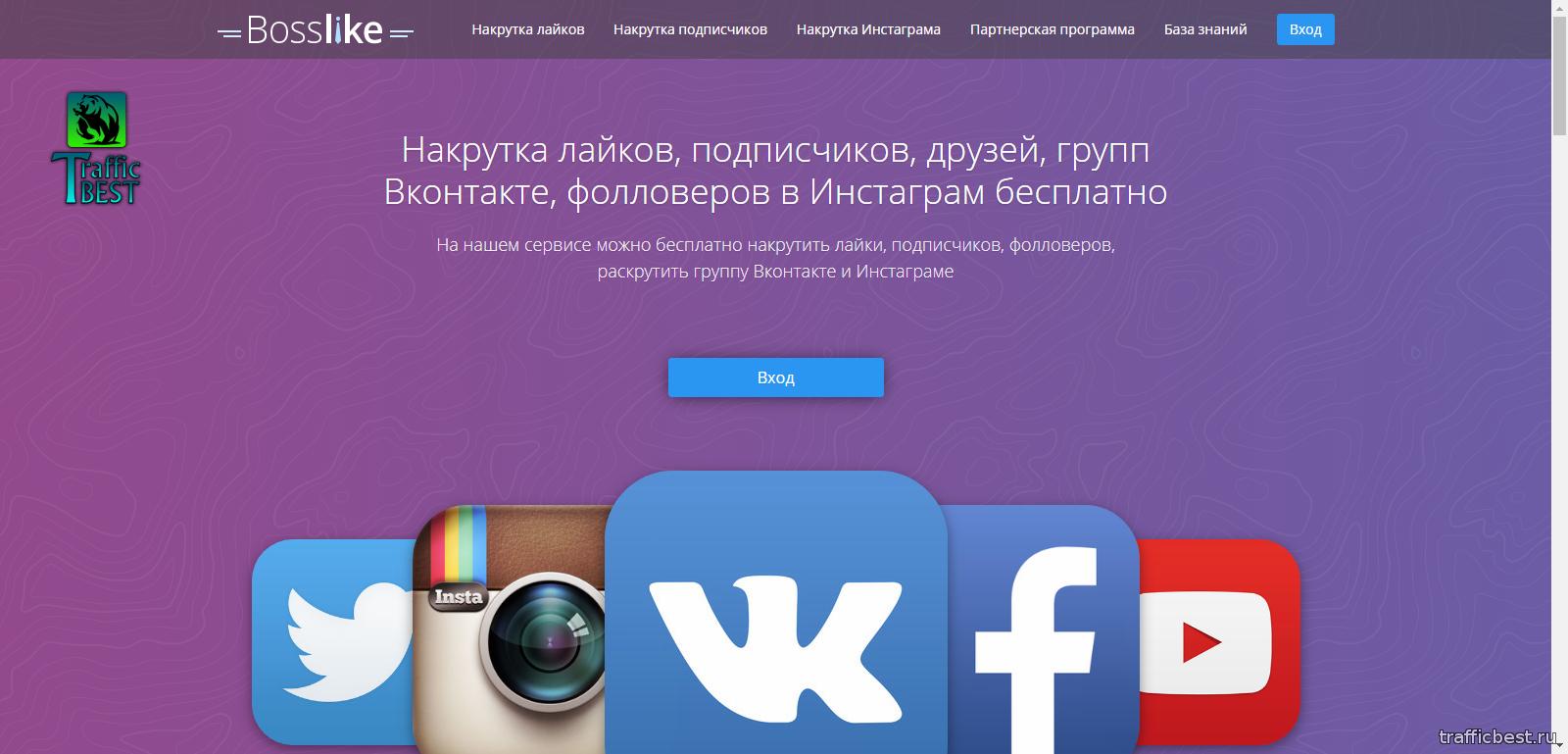 В Таджикистане заблокировали социальную сеть Facebook